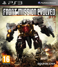 UK Boxshot of Front Mission: Evolved (PS3)