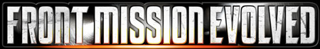 Logo of Front Mission: Evolved (PS3)