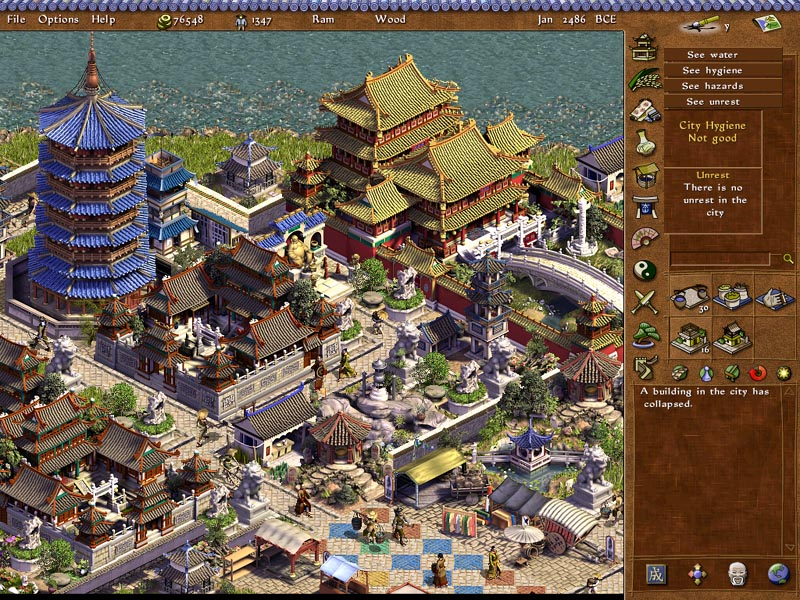 screen1 large Emperor: Rise of the Middle Kingdom PC Download