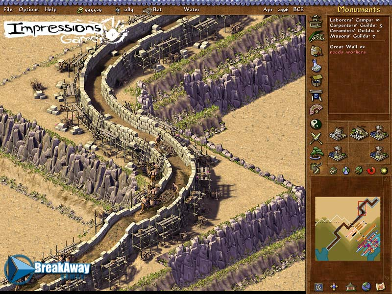 screen3 large Emperor: Rise of the Middle Kingdom PC Download