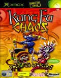 UK Boxshot of Kung Fu Chaos (XBOX)