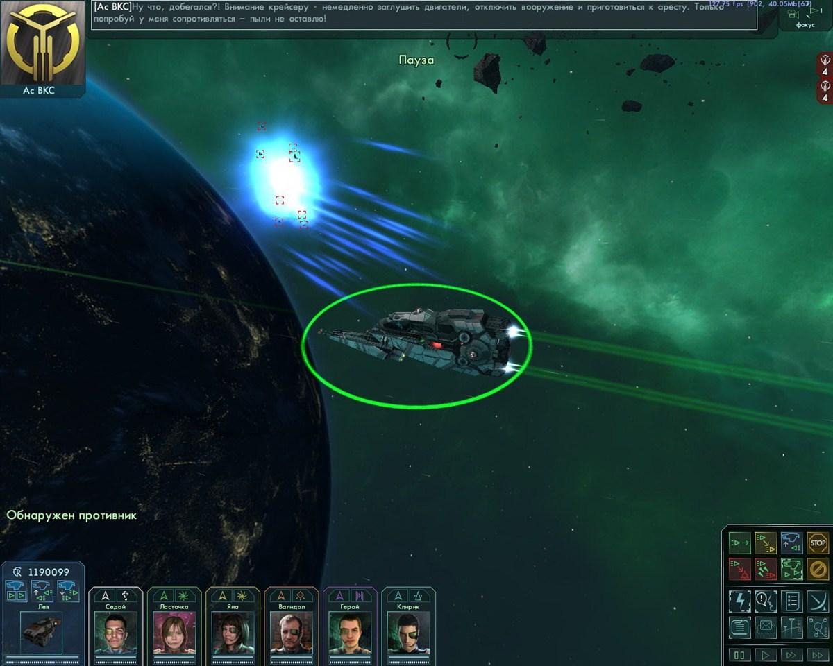 screen1 large Star Wolves 3 Civil War SKIDROW