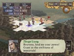 Screenshot of Romance of the Three Kingdoms VII (PS2)