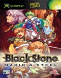 UK Boxshot of BlackStone: Magic & Steel (XBOX)