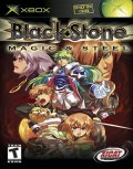 US Boxshot of BlackStone: Magic & Steel (XBOX)
