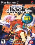 US Boxshot of .hack mutation (PS2)