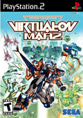 US Boxshot of Virtual-On Marz (PS2)