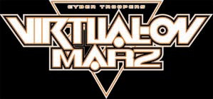 Logo of Virtual-On Marz (PS2)