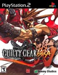 US Boxshot of Guilty Gear Isuka (PS2)
