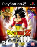 UK Boxshot of Dragon Ball Z: Budokai 3 (PS2)