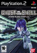 UK Boxshot of Ghost in the Shell: Stand Alone Complex (PS2)