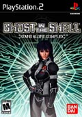 US Boxshot of Ghost in the Shell: Stand Alone Complex (PS2)