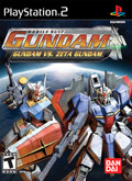 US Boxshot of Gundam Vs Zeta Gundam (PS2)