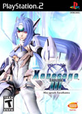 US Boxshot of Xenosaga Episode III: Also Sprach Zarathustra (PS2)