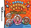 US Boxshot of Super Monkey Ball Touch & Roll (DS)