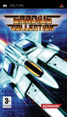 UK Boxshot of Gradius Collection (PSP)