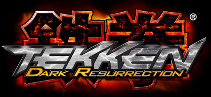 Logo of Tekken: Dark Resurrection (PSP)