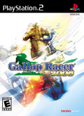 US Boxshot of Gallop Racer 2006 (PS2)