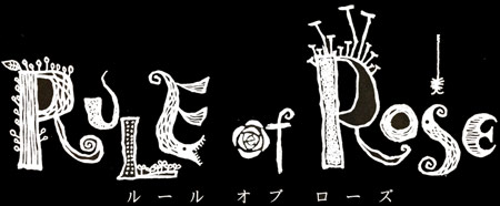Logo of Rule of Rose (PS2)