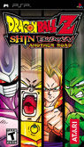 US Boxshot of Dragon Ball Z: Shin Budokai 2 (PSP)