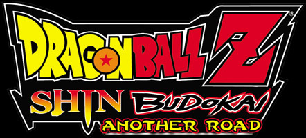 Logo of Dragon Ball Z: Shin Budokai 2 (PSP)