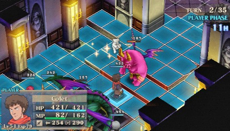 Screenshot of Jeanne d'Arc (PSP)