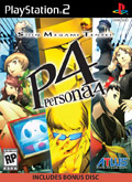 US Boxshot of Shin Megami Tensei: Persona 4 (PS2)