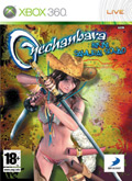 UK Boxshot of Onechanbara: Bikini Samurai Squad (XBOX360)