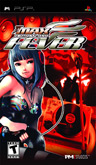 US Boxshot of DJ Max Fever (PSP)