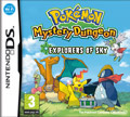 UK Boxshot of Pokemon Mystery Dungeon: Explorers of Sky (DS)